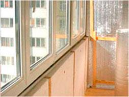 Утепление балконов в москве и мо. выгодные цены!.